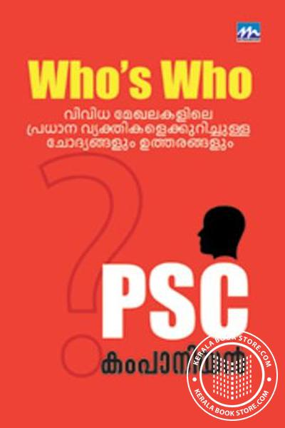 Cover Image of Book Whos Who PSC Companion