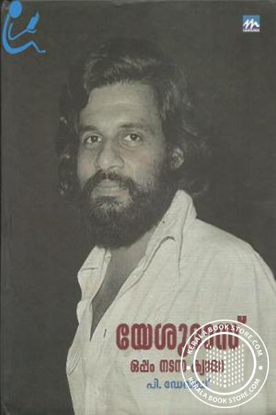 Cover Image of Book Yesudas - Oppam Nadanna Camera