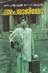 Thumbnail image of Book അപരാജിതോ