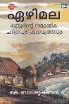 Thumbnail image of Book Ezhimala