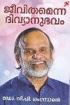 Thumbnail image of Book Jeevitham Enna Divyanubhavam