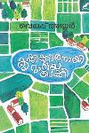 Thumbnail image of Book Krishikkaranayi Mariya Techie