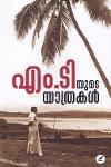 Thumbnail image of Book എം ടി യുടെ യാത്രകള്