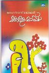 Thumbnail image of Book Makale Mappu