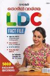 Thumbnail image of Book Mathrubhumi Thozhil Vartha LDC Fact File