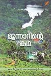 Thumbnail image of Book Munnarinte Kadha