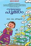 Thumbnail image of Book Nanmayude Poomaram