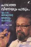 Thumbnail image of Book Paadaatha Veenayum Paadum