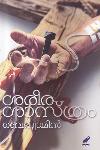 Thumbnail image of Book ശരീരശാസ്ത്രം
