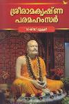 Thumbnail image of Book ശ്രീരാമ കൃഷ്ണ പരമഹംസര്