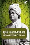Thumbnail image of Book Swami Vivekanandante Thiranjedutha Kathakal