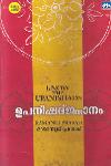 Thumbnail image of Book Upanishad Jnanam