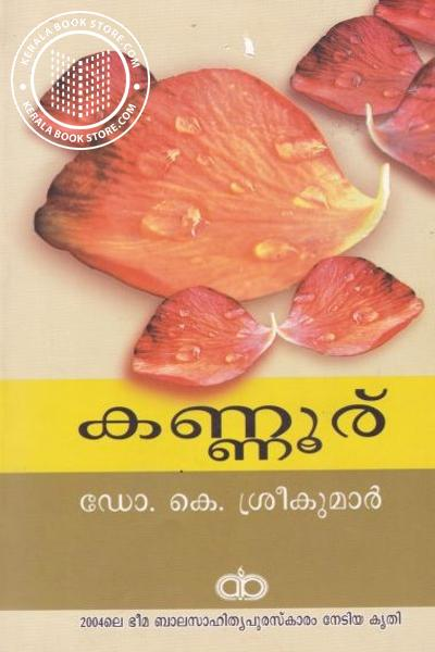 Cover Image of Book Kannur