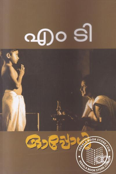 Cover Image of Book Oppol
