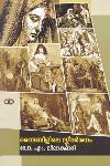 Thumbnail image of Book ബൈബിളിലെ സ്ത്രീ ദര്ശനം