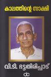 Thumbnail image of Book Kalathinte Sakshi