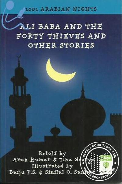 Cover Image of Book ALIBABA AND THE FORTY THEVES AND OTHER STORIES