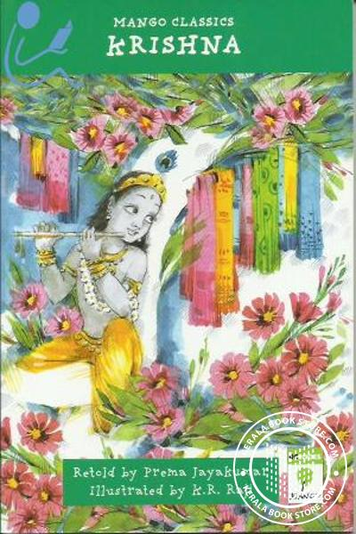 Cover Image of Book KRISHNA