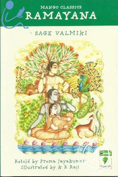 Cover Image of Book RAMAYANA