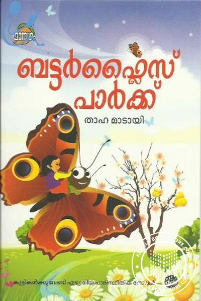 Cover Image of Book Butterflies Park