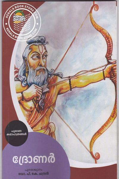 Cover Image of Book Dhronar