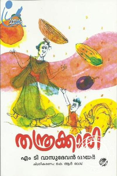 Cover Image of Book Thanthrakkari