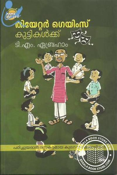 Cover Image of Book Theatre Games Kuttikalkku