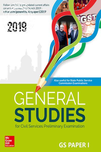 Cover Image of Book GENERAL STUDIES FOR CIVIL SERVICES PRELIMINARY EXAMINATION GS PAPER 1