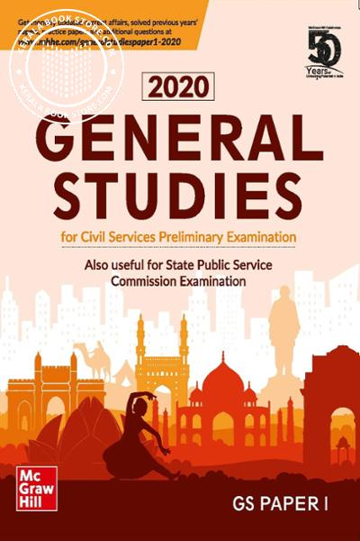 Image of Book General Studies Paper 1 2020 - for Civil Services Preliminary Examination and State Examinations