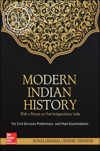 Cover Image of Book Modern Indian History