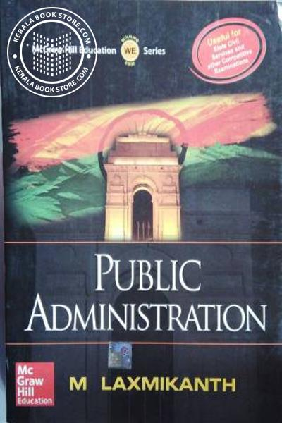 Cover Image of Book Public Administration