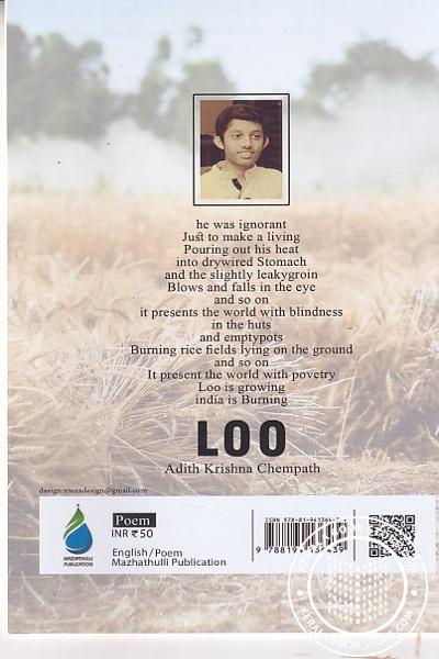 back image of Loo