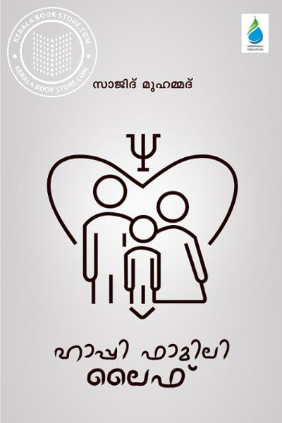 Cover Image of Book Happy Family Life