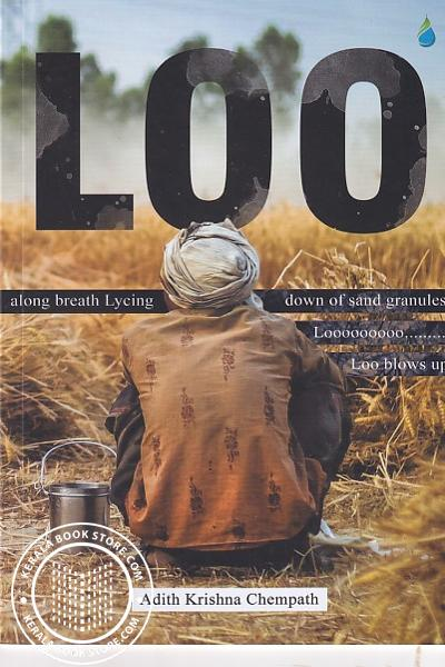 Cover Image of Book Loo