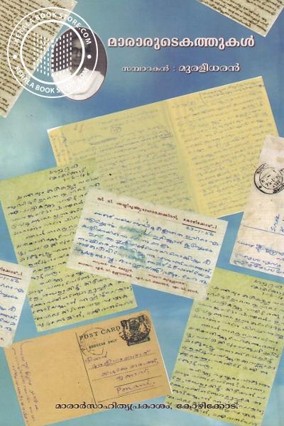 back image of മാരാരുടെ കത്തുകള്