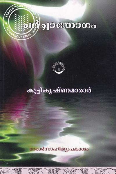 Cover Image of Book Charchayogam