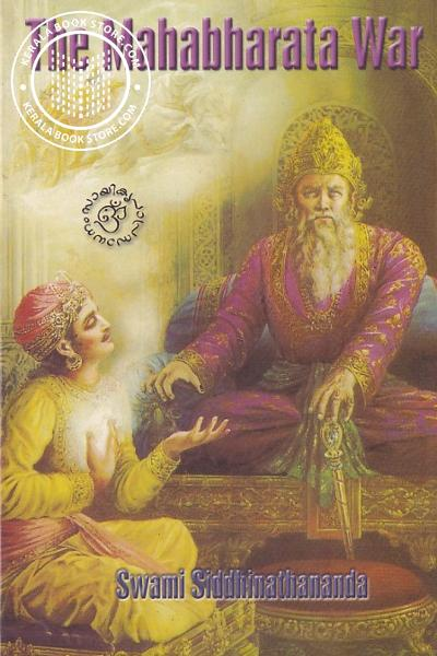 Cover Image of Book The Mahabharata War