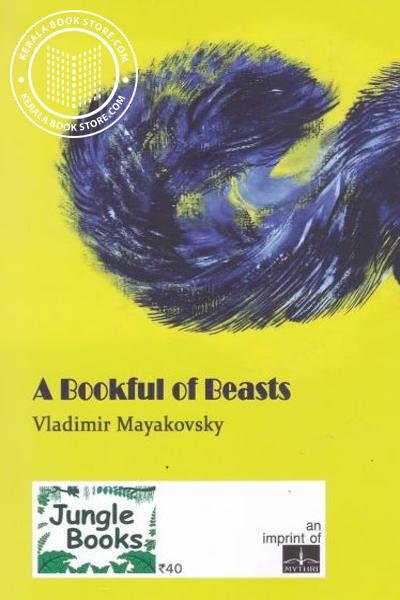 back image of A Bookful of Beasts