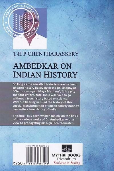 back image of Ambedkar on Indian History