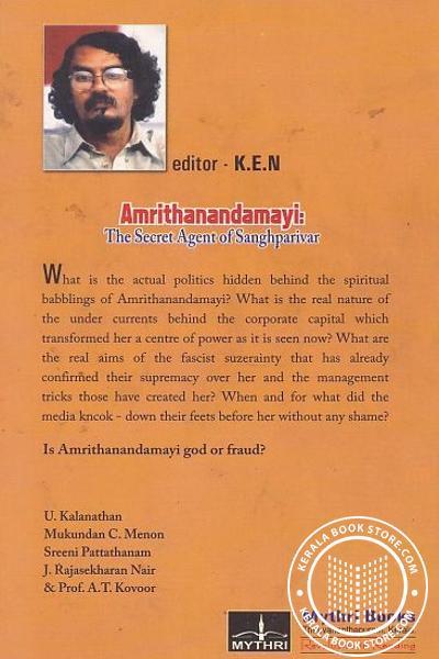 back image of Amrithanandamayi