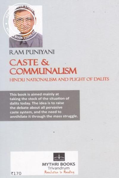 back image of Caste and Communalism