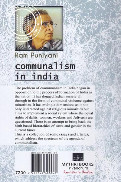 back image of Communalism In Indian