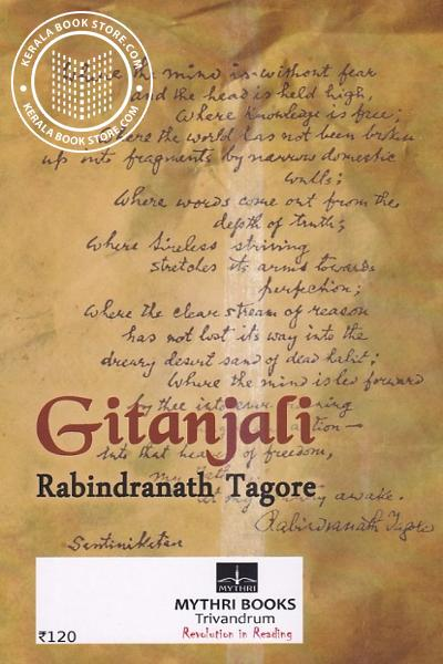 back image of Gitanjali