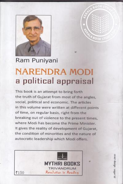 back image of Narendra Modi- A Political Appraisal