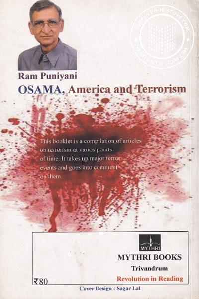 back image of Osama America and Terrorism
