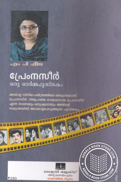 back image of Prem Nazir Oru Ormapusthakam