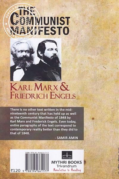 back image of The Communist Manifesto - Kal Marx and Friendtich Engels