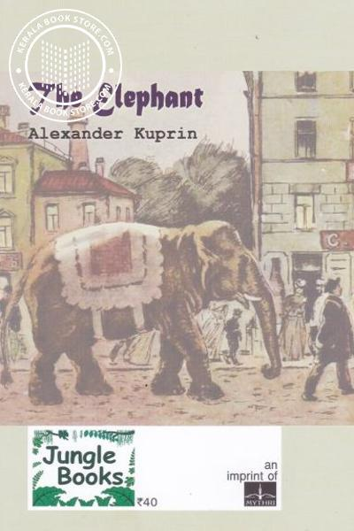 back image of The Elephant