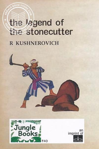 back image of The Legend of the Stonecutter