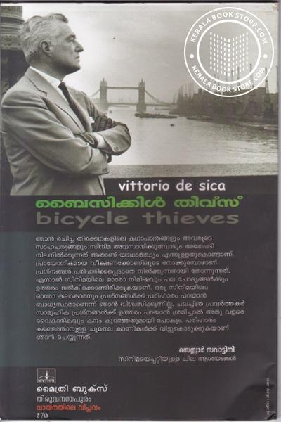 back image of വിറ്റോറിയ ഡെ സിക്കയുടെ ബൈസിക്കിള് തീവ്സ്